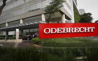 Odebrechet - prédio